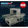 全自动验针机 高均衡承重型SA-8500输送式检针机 检针器