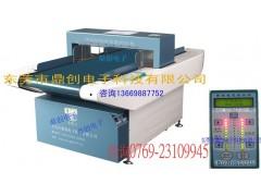 供应鼎创DCH650K卧式检针机 服装检针机 玩具检针机