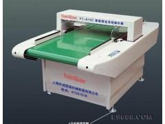FT-610C智能型全自动检针器 检针机 验针机