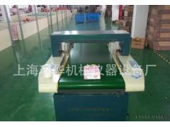 ZH-680服装辅料检针机 玩具检针机 抗干扰检针器