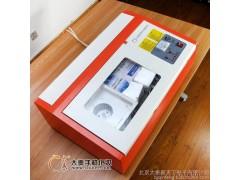 大秦屏幕膜裁剪机  手机钢化膜切割机  手机保护膜切割机 钢化玻璃膜切割机