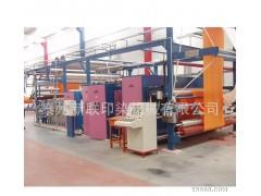 厂家直营梭织物烧毛机 泰州新联印染机械专业生产