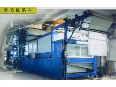 石狮东奇DMH903磨毛机 卧式磨毛联合机 定制 厂家
