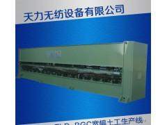 无纺设备TLD-BGC宽幅针刺土工布联合机