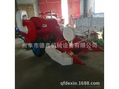 多功能全自动水稻谷子收获收割机 双割台联合机小型联合收割机