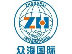 台湾高溫高壓噴射自動染紗機出口直航大陆ecfa零关税清关
