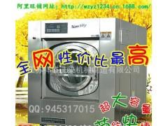 祥盛厂家直销----全不锈钢水洗设备 洗脱机 洗染机