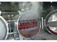 【批发选购】优质喷射式染纱机   高温绞纱染纱机  印染机械