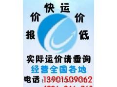 青浦纺织印染矿山冶金铸造焊接机械设备生产线海运进出