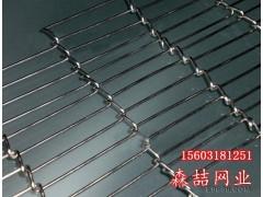 供应优质乙型网带