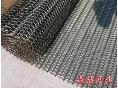 森喆优质网带烘干机/链板生产线/伸缩式链板输送机/摩托车链板