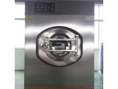 力净洗涤XGQ-20F供应优质20KG全自动工业洗脱机、酒店洗脱两用机、大型洗衣机 全自动洗脱机