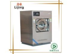 洗脱两用机供应县城洗衣店 五星级酒店 15KG全自动工业洗衣机洗客衣