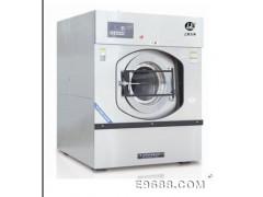 上海力净旗下,迅多XGQ-100F大型工业洗衣机  水洗机厂家   洗涤设备  水洗设备   洗脱两用机   洗涤机械