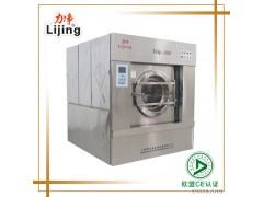 洗脱两用机洗衣机 工业用 大型洗脱一体机 100KG 工业洗衣机 酒店用