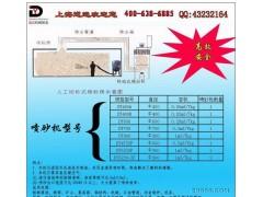 上海喷砂设备,容积0.3立方米牛仔服喷砂机