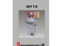 意大利Molina BDF 中帮机自动上胶-MFT8(中国东