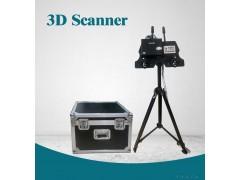 工业级三维扫描仪3D扫描仪 抄数机 玉雕木雕模具鞋楦三维扫描