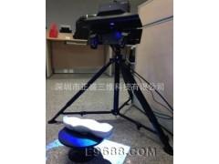 正盛鞋模3D扫描仪 鞋子三维扫描仪 鞋楦3D扫描仪