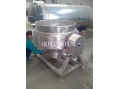 日通食品机械 立式蒸煮锅 蒸煮设备 夹层锅 燃气式夹层锅 可倾式夹层锅 专业定制 183 6635 9259