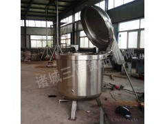 三信SX-Z 立式高温高压食品蒸煮锅     大型商用高压食品蒸煮锅    厂家直销不锈钢立式蒸煮锅