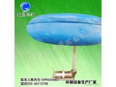 古蓝环保 FQJB浮筒搅拌机  可移动搅拌机  活动型搅拌机  浮筒式低速推进器