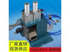 钜昌JC-3FN气动剥皮机 3FN气动剥皮扭线机 自动剥线扭线机 自动化设备 包邮