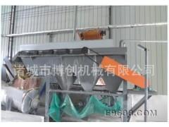 木片洗涤机  指导安装调试  质量至上 专业生产 博创机