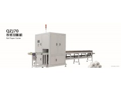 制造全自动卫生纸加工设备 双通道无芯卷纸小回旋自动切断机