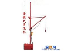 陕西西安集装箱吊运机和手动吊运机有哪些型号