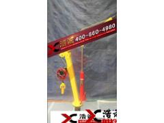 西藏集装箱吊运机许昌300型车载小吊机5.钢丝直径