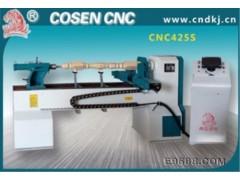 虎森CNC315S普通双刀数控木工车床