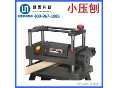 沈阳木工台式电刨床木工刨床压刨机直销