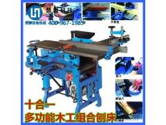 福建木工多用机床多功能木工刨床价格