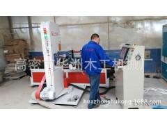 华洲 CNC锯床  数控带锯  木工锯机  全自动锯床   全自动带锯机