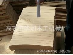 华洲 木工锯机  定制木工锯床  数控带锯 带子锯  全自动锯床  全自动带锯机 厂家直销