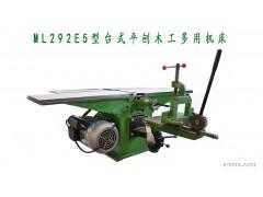 台式平刨木工多用机床