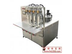 深圳艾邦AIA-3030-4P 施胶机