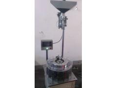 供应协宏测控XH-B系列长度自动分选机高度自动分选机