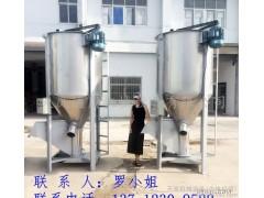 立式双套风机电加热除湿干燥设备/不锈钢PE破碎料热风立式搅拌机