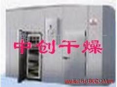 红木高频真空烘干机腾龙重工红木高频真空烘干机红木干燥设备,腾龙重工干燥设备,江西干燥机