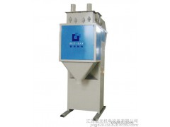 粉沫自动定量包装机