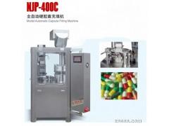 南京华勒计数式NJP400C全自动硬胶囊充填机,GMP药厂用胶囊填充机