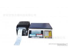 能打印标签的电子称 台秤价格,接不干胶标签机,带打印输出电子秤