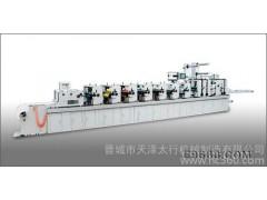 供应太行YT460型柔印机 柔版印刷机 不干胶标签机 不干胶商标印刷机