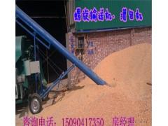 【管式装车|卸车机】电动升降绞龙、可移动过滤筛粮食流水线