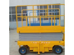 坦诺 液压货梯 升降平台  高空作业平台  装卸平台机 简易升降机