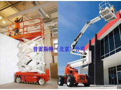 供应普雷斯特进口高空作业平台、升降机、3-52米高空作业车