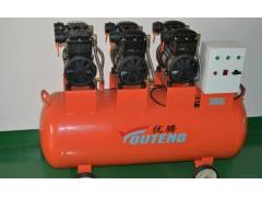 直销 优腾静音无油空压机 汽车维修店空气压缩机 110W*2/100L