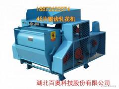 百奥MYJM-45E棉花脱籽机,除尘轧花机,其他棉花加工机械